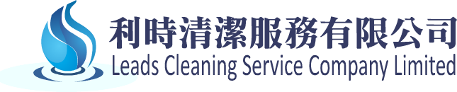 Leads Cleaning Service Company Limited